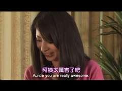 Japanese Mummy - Aunt Miku by MrBonham (part 1)